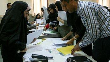 شرایط جدید انتقال دانشجویان ایرانی به دانشگاههای داخلی