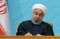 روحانی 3قانون مصوب مجلس را برای اجرا، ابلاغ کرد