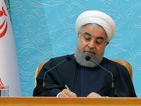 تکذیب شایعه استعفای رئیس جمهور در آستانه ۲۲بهمن