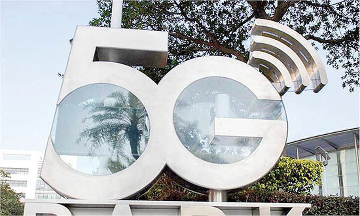 ۳ مانع توسعه سریع ۵G در ایران