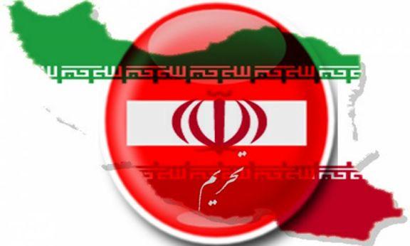 جریمه 1.5میلیون دلاری برای فروش ضبط به ایران