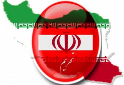 تحریم ایران به این ۳دلیل در حال فروپاشی است