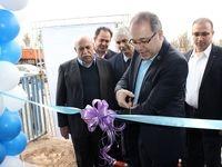 افتتاح باجه بانک تجارت در شرکت جهان فولاد سیرجان