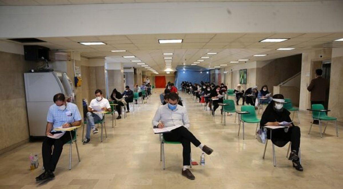 برگزاری آزمون دستیار مدیران شهرداری تهران در ۱۱مهر
