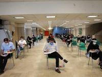 ثبت نام ۳۶هزار نفر در آزمون استخدامی