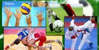 اختصاص اعتبار برای تجهیز سالنهای فرهنگی، ورزشی و امدادی بسیج