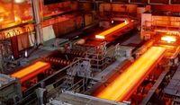 سهامداران فولاد مبارکه بخوانند (۷ آبان)