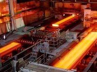 قیمت گذاری زنجیره فولاد امروز تعیین تکلیف میشود/ کمیسیون اقتصاد کلان اتاق ایران درصدهای افزایش قیمت را اعلام میکند