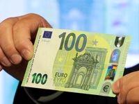یورو نیمایی، امروز چند؟