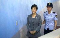 صدور حکم زندان برای رییسجمهوری سابق کرهجنوبی