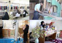 کرمان، رتبه هشتم کشور در پرداخت تسهیلات خوداشتغالی