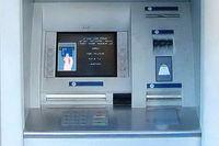درباره مالیات بر تراکنشهای بانکی تصمیمی گرفته نشد