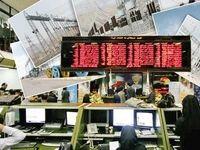 دلایل حذف پیشبینی سود در بورس تهران