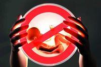 کدام خانوادهها بچههای خود را سقط میکنند؟