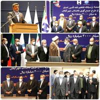 تامین مالی طرح جمع آوری فاضلاب آبادان توسط بانک صادرات ایران