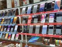 برنامهریزی برای تولید تلفنهمراه در داخل کشور