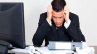 بیماری شغلی، فرسودگی تدریجی