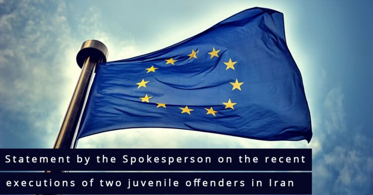 اروپا در مورد فعالیتهای هستهای ایران بهانه جویی میکند