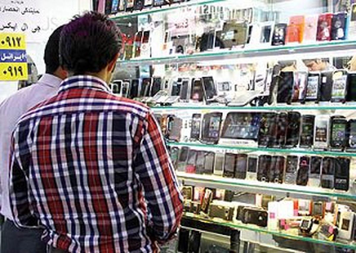 ممنوعیت واردات گوشیهای بالای ۳۰۰یورو به کشور