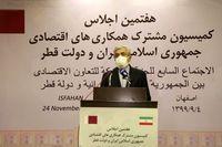 توسعه همه جانبه روابط ایران و قطر