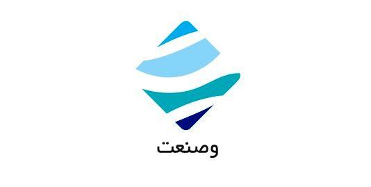 سرپرست شرکت سرمایه گذاری توسعه صنعت و تجارت معرفی شد