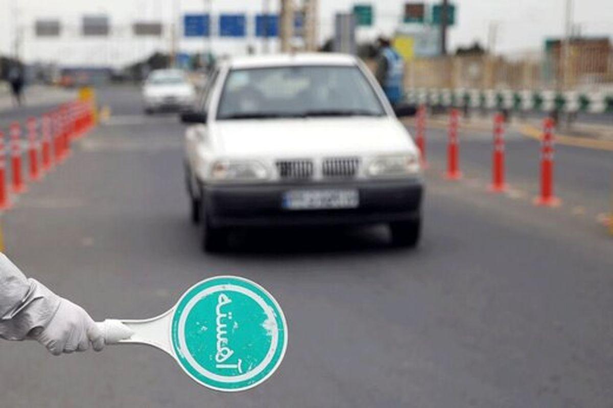 ورود خودرو دارای پلاکهای غیر بومی به البرز ممنوع