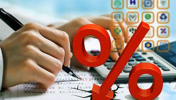 فرمول تعیین نرخ سود بانکی تغییر میکند؟/ سیاست بانک مرکزی برای سود بانکی