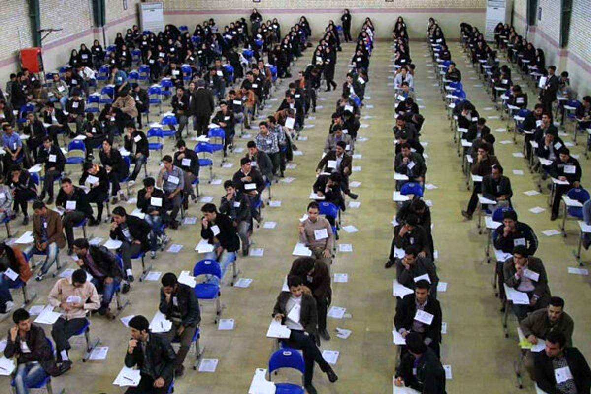 برگزاری آزمون جدید آموزش و پرورش در ۲۲مرداد