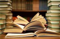 افزایش ۹۸ درصدی قیمت کتاب طی دو سال