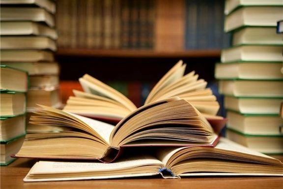 جزئیات ثبت سفارش کتابهای درسی