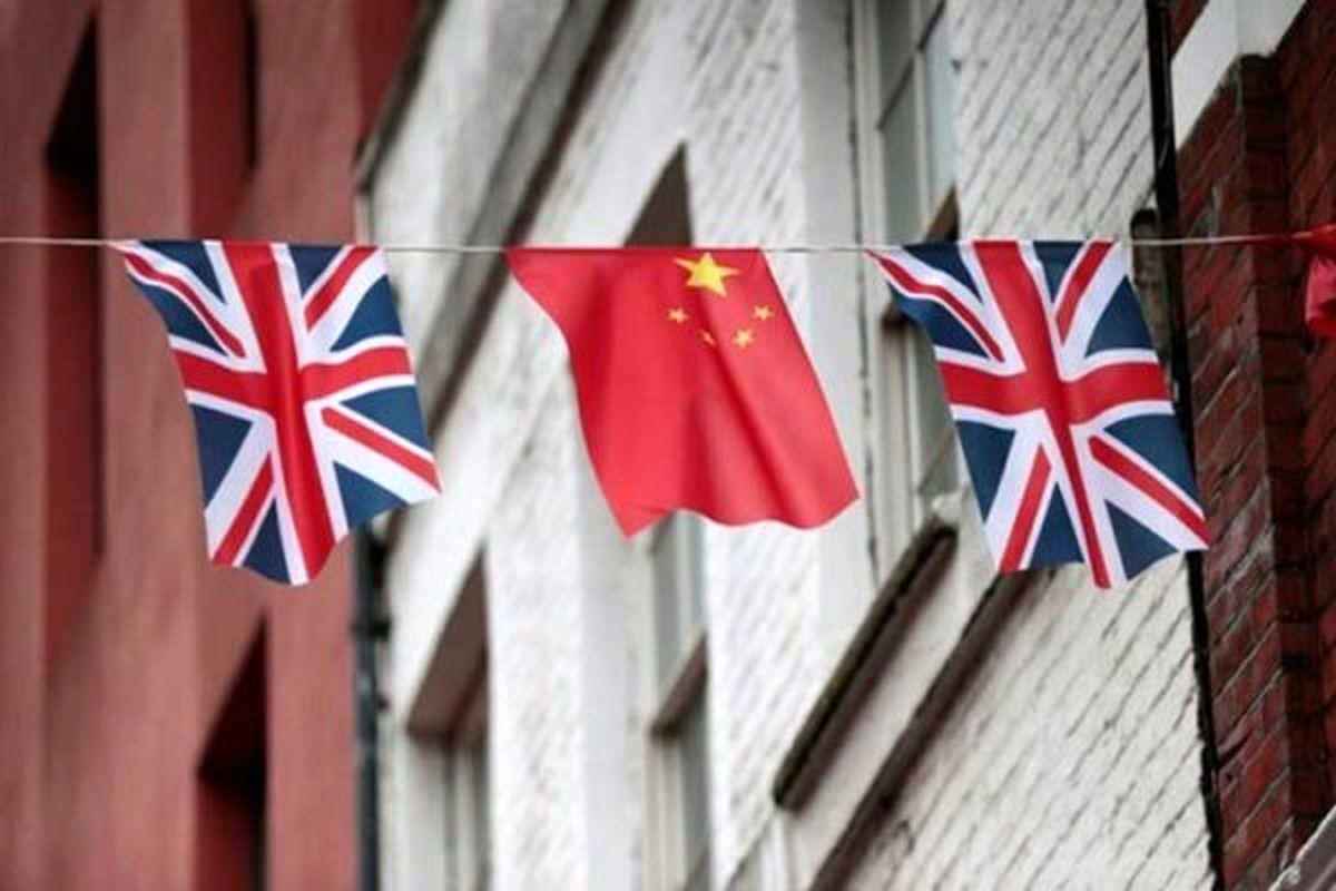 چین ۱۳ فرد و نهاد انگلیس را تحریم کرد