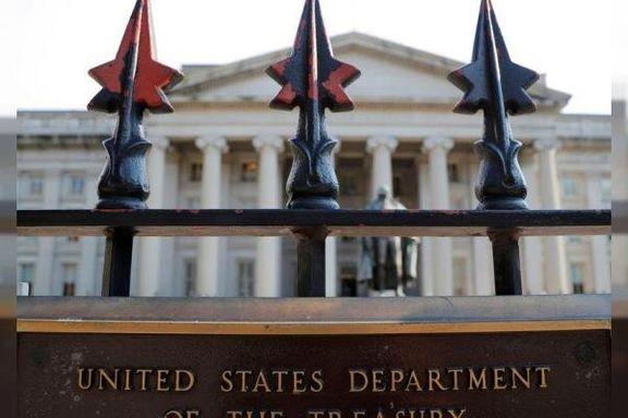 خزانهداری آمریکا اوراق قرضه جدید ۲ ساله صادر میکند