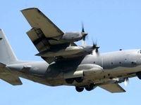 پرواز هواپیماهای هرکولس ارتش آمریکا به مدیترانه