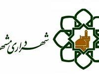 کاهش ٤٠درصدی زمان فرایندهای خدمات شهرداری مشهد