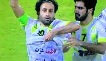 هشدار AFC به داوران به خاطر حرکت جنجالی رجبزاده