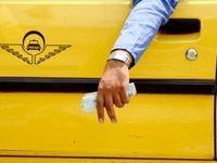 تکلیف نرخ کرایه تاکسی آخر فروردین مشخص میشود