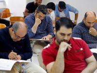 کاهش سن ورود به دانشگاه فرهنگیان؟