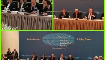 ظریف بر گفتگو و اعتدال در مجمع تمدنها تاکید کرد