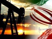پیشنهاد وزارت اقتصاد برای تامین مالی پروژههای بالادستی نفت