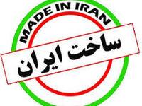 کالاهای ایرانی در کدام کشورها محبوب است؟ +نمودار