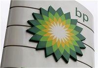 بریتیش پترولیوم اجازه بسته شدن پمپ بنزینها در آلمان را نمیدهد