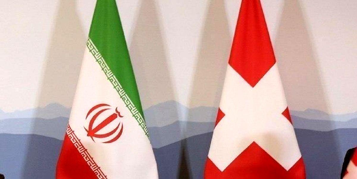 انجام اولین معامله ایران از طریق کانال بشردوستانه