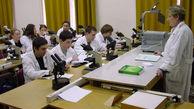 نتایج نهایی ذخیره رشتههای پزشکی دانشگاه آزاد اعلام شد