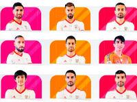 کدام ایرانی بهترین بازیکن جام ملتها است؟ +عکس