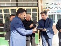 افتتاح مدرسه شهداى بانک ملت در پارس آباد اردبیل