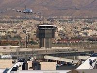 هشدار به مسافران: ساعت برخی پروازهای مهرآباد تغییر کرد