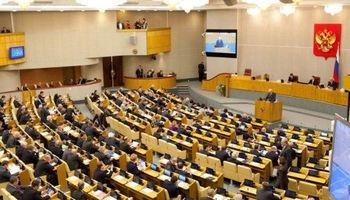 توافق منطقه آزاد تجاری بین ایران و اوراسیا تصویب شد