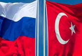"""جنگ """"گوجهفرنگی"""" بین روسیه و ترکیه"""