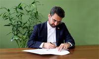 وزیر ارتباطات چهاردهمین سالگرد فعالیت ایرانسل را تبریک گفت
