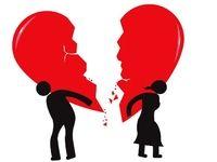 طلاق و علاجی که پیش از ازدواج است